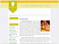 БГ Манджа - сайт за рецепти
