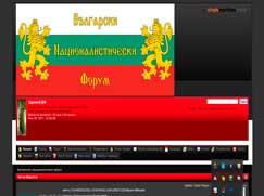 Българският националистически форум
