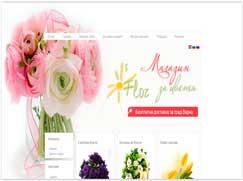 Бутик за цветя град Варна